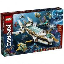 LEGO Ninjago Wassersegler 71756